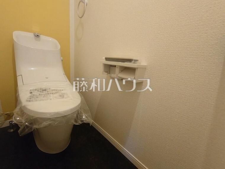 トイレ 1号棟 トイレ 【国立市青柳2丁目】