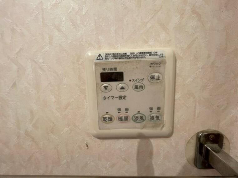 冷暖房・空調設備 カワック