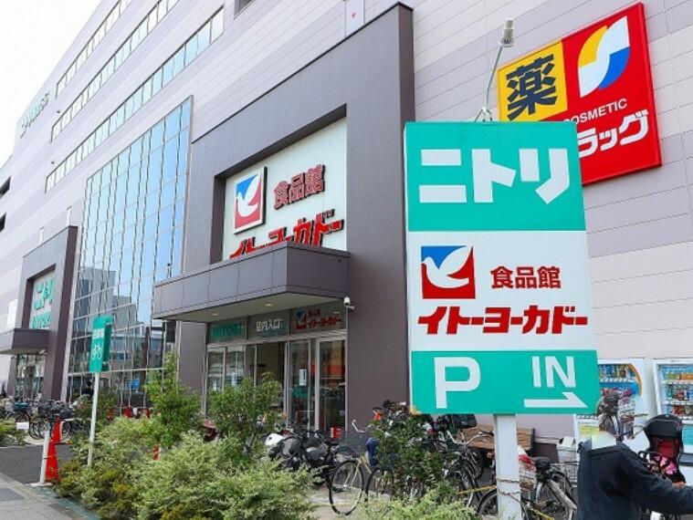 ショッピングセンター ニトリ 環七梅島店まで777m
