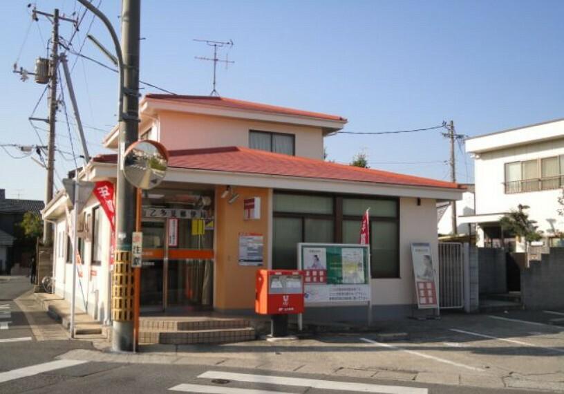 郵便局 岡山乙多見郵便局