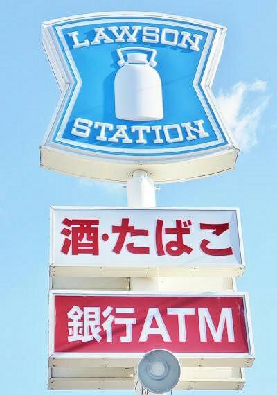 コンビニ ローソン 西尾永吉三丁目店769m