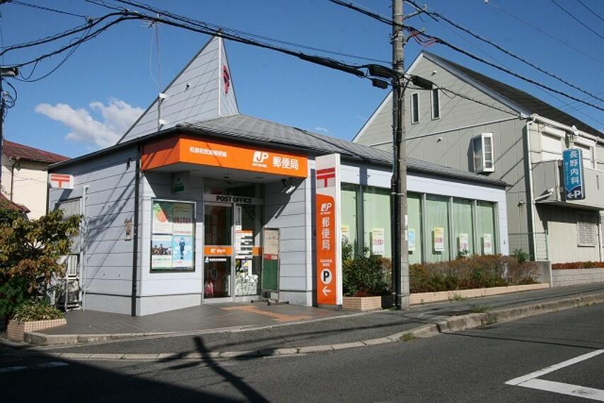 郵便局 【郵便局】和泉和気東郵便局まで1160m