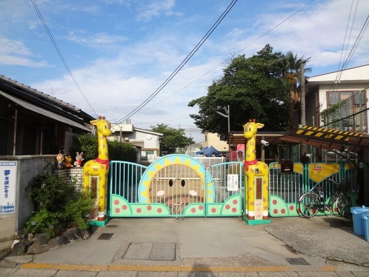 幼稚園・保育園 【保育園】横大路保育園まで450m
