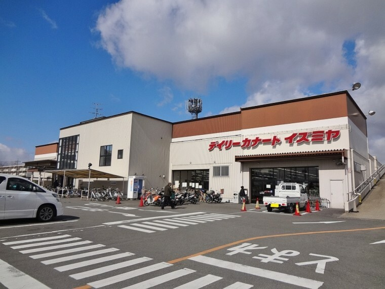 スーパー 【スーパー】デイリーカナートイズミヤ羽束師店まで1200m