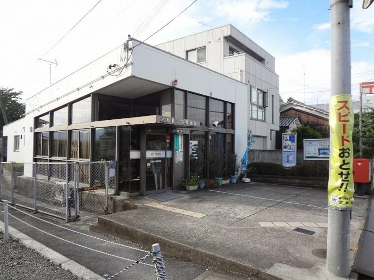 郵便局 【郵便局】京都横大路郵便局まで30m