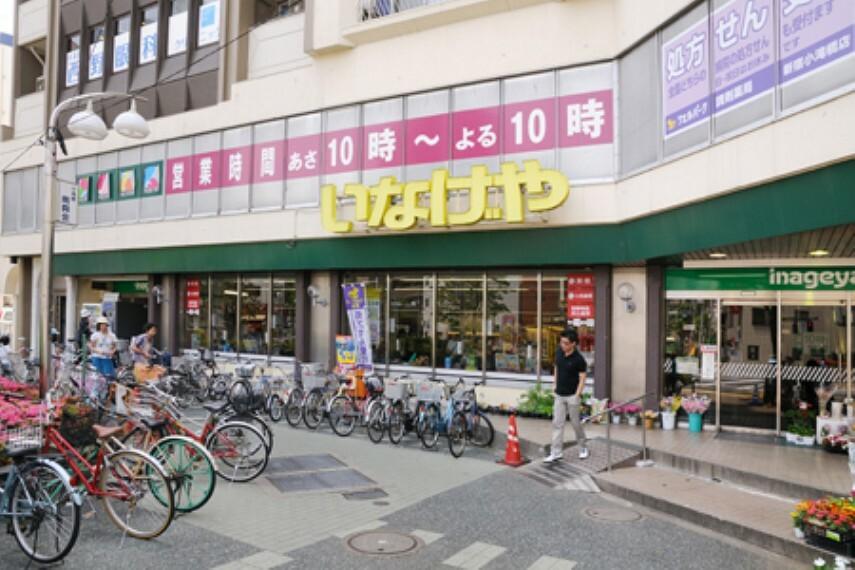 スーパー 【スーパー】いなげや 新宿小滝橋店まで995m