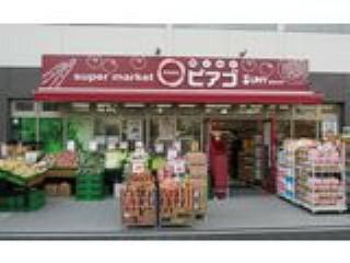 スーパー 【スーパー】miniピアゴ 柳橋2丁目店まで222m