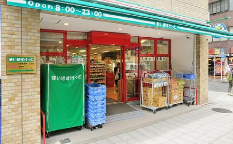 スーパー 【スーパー】まいばすけっと浅草橋駅北店まで496m