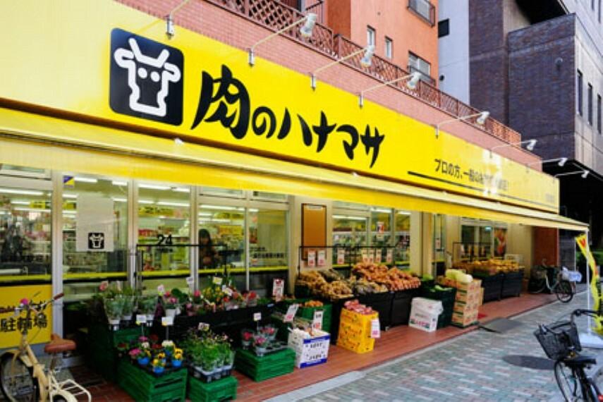 スーパー 【スーパー】肉のハナマサ 浅草橋店まで605m