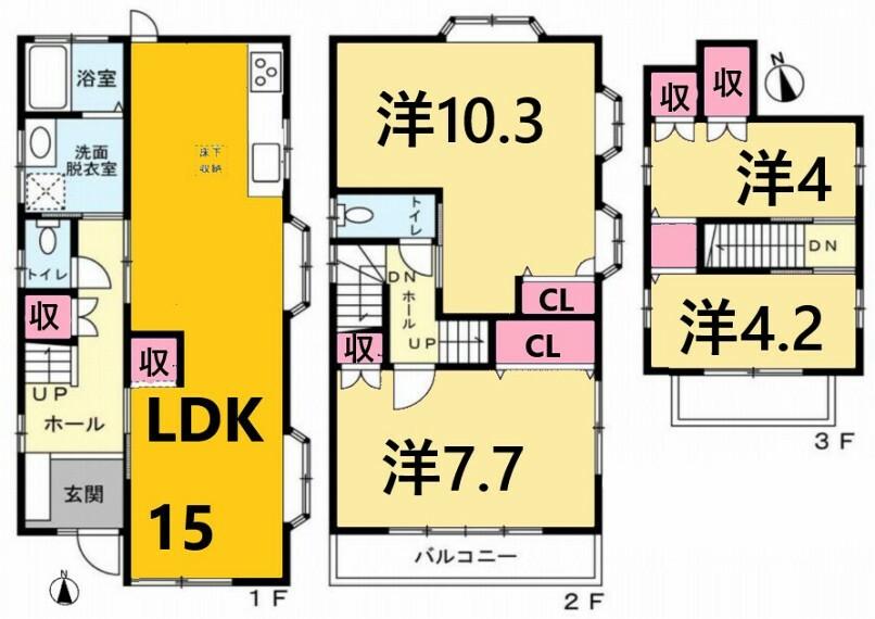 間取り図 リフォーム済み、土地84.26平米、建物101.25平米
