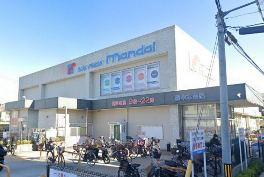 スーパー 【スーパー】万代 豊中本町店まで407m