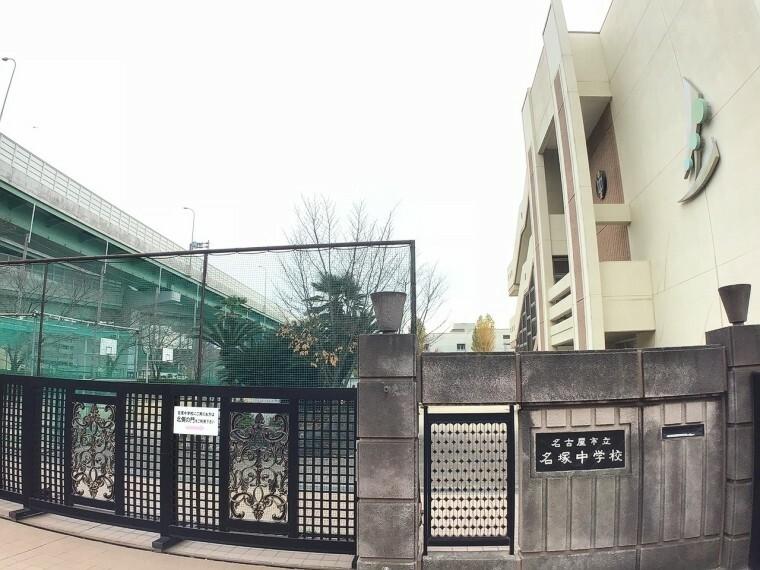高校・高専 名塚中学校