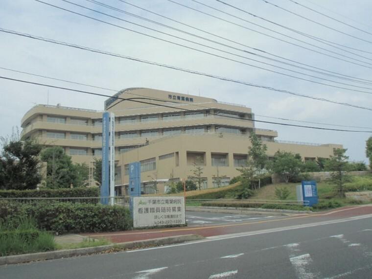病院 千葉市立青葉病院