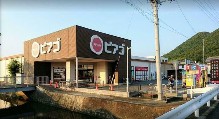 スーパー ピアゴ香貫店