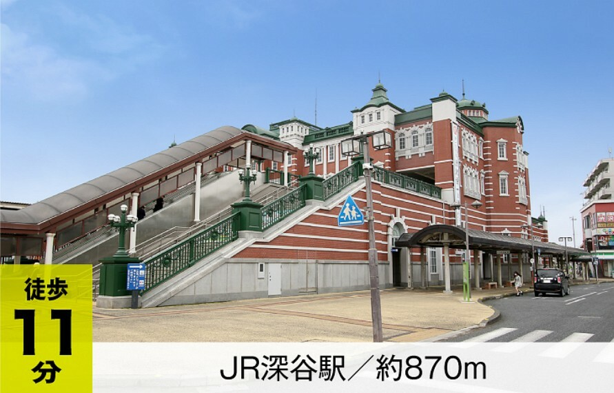 現在の駅舎は、東京駅が深谷産の煉瓦を使用していることにあやかり、東京駅を模して改築。1999年には関東の駅百選にも選定されました。