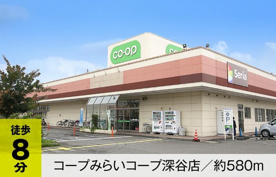 スーパー お買物代行や配達など嬉しいサービスが盛りだくさん。午前9時から午後22時まで営業している店舗です。「赤ちゃんの駅」登録店です。