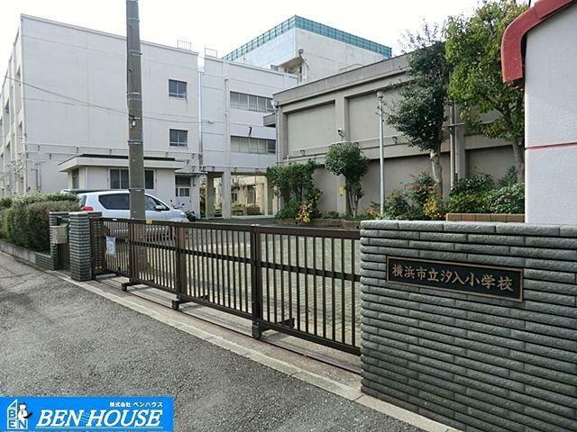 小学校 横浜市立汐入小学校 徒歩3分。教育施設が近くに整った、子育て世帯も安心の住環境です。