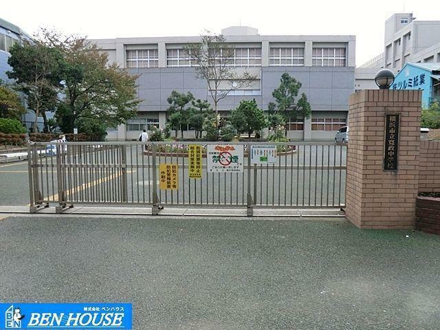 中学校 横浜市立寛政中学校 徒歩17分。部活動帰りの帰宅も安心の距離です!
