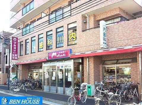 スーパー マルダイ 潮田店 徒歩12分。