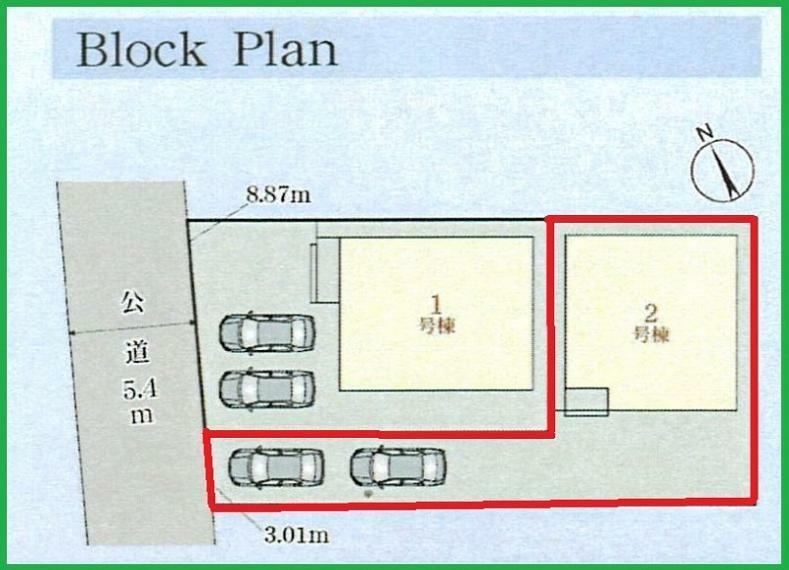 区画図 西側 約5.4mの公道に約3.01m接道