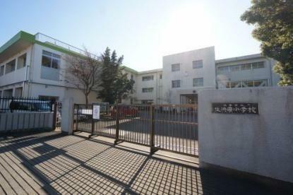 小学校 千葉市立/生浜東小学校 徒歩13分。
