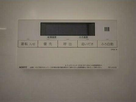 風呂自動運転もついているので、ボタン一つでお風呂が沸きます。