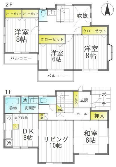 間取り図 4LDK