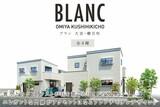 ポラスの分譲住宅 BLANC(ブラン) 大宮・櫛引町