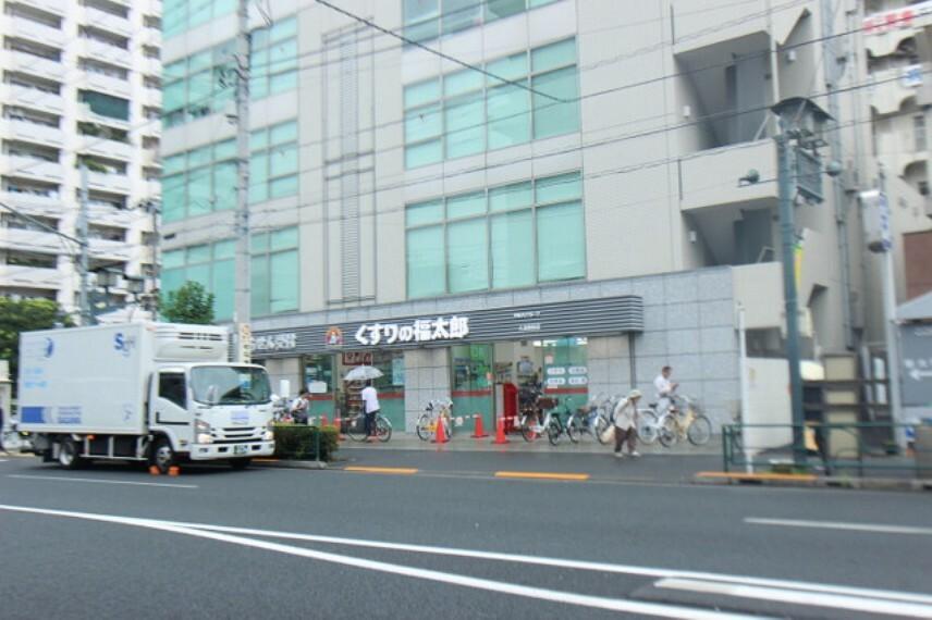 ドラッグストア くすりの福太郎大島駅前店