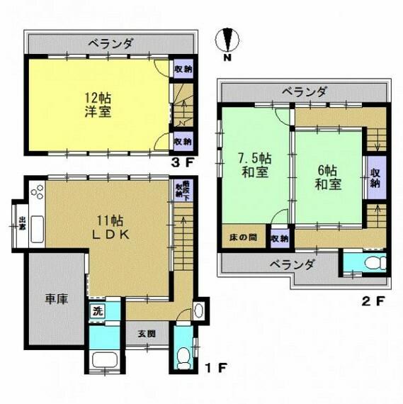 間取り図 【リフォーム中】間取り変更を行い2階の和室二間はどちらも洋室にします。