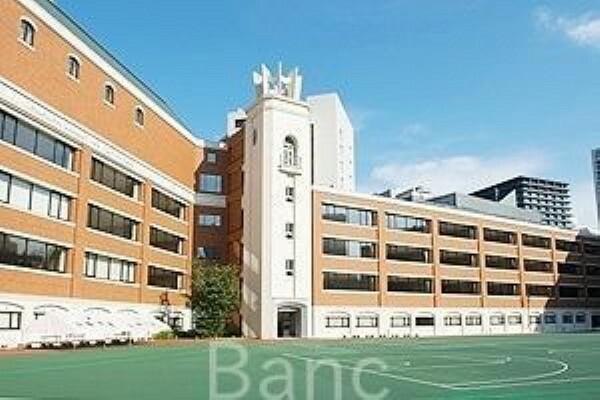中学校 私立山脇学園中学校 徒歩30分。