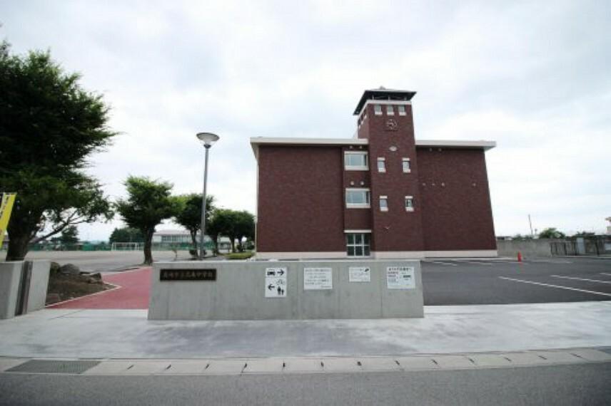 中学校 【中学校】高崎市立高南中学校まで1752m