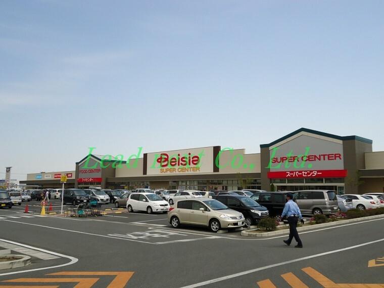 スーパー 【スーパー】ベイシアスーパーセンター 前橋みなみモール店まで2793m