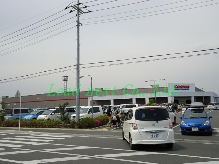 【ディスカウントショップ】COSTCO 前橋まで2235m