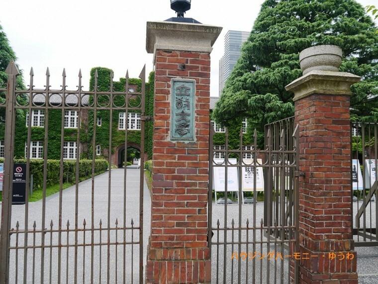 小学校 【小学校】私立 立教小学校まで740m