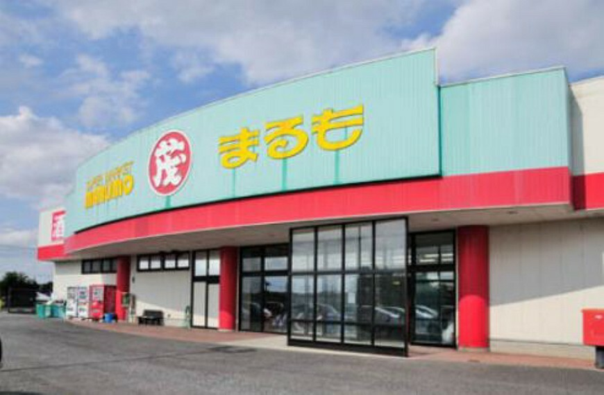 スーパー 【スーパー】スーパーまるもまりやま店まで3186m