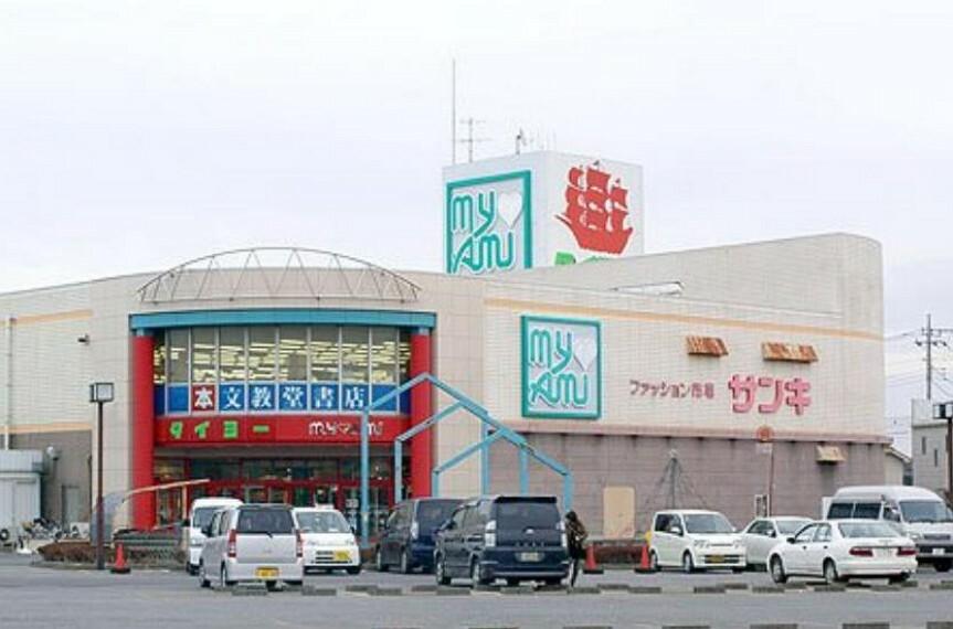 ショッピングセンター 【ショッピングセンター】マイアミショッピングセンターまで2515m