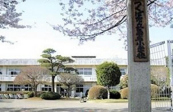 小学校 【小学校】つくば市立島名小学校まで4603m