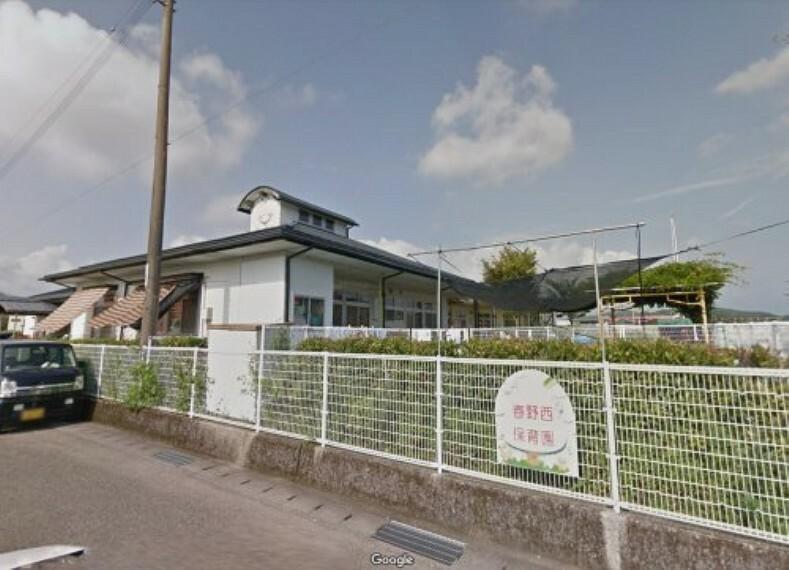 幼稚園・保育園 【保育園】春野西保育園まで1212m