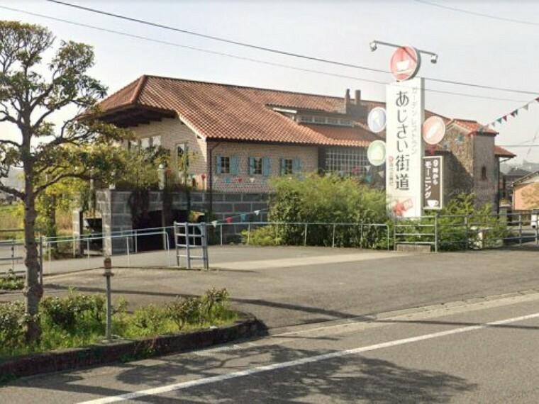 【喫茶店・カフェ】あじさい街道まで1122m