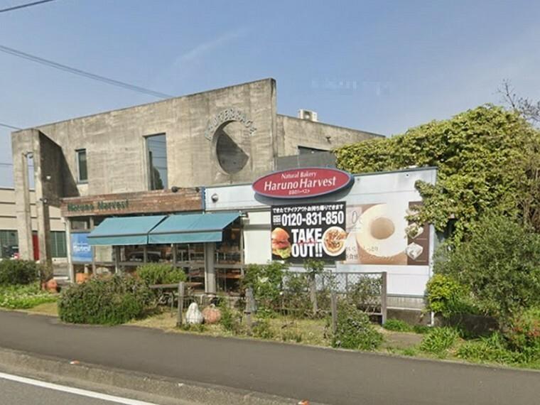 【喫茶店・カフェ】はるのハーベストまで1468m
