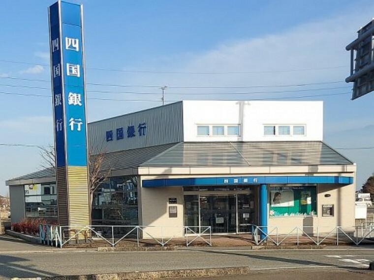 銀行 【銀行】四国銀行弘岡支店まで1316m