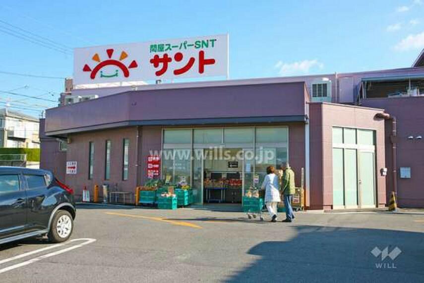 スーパー 物件から徒歩9分に位置するスーパーマーケット。営業時間は8:00~18:00。お盆、正月を除いてで営業しています。