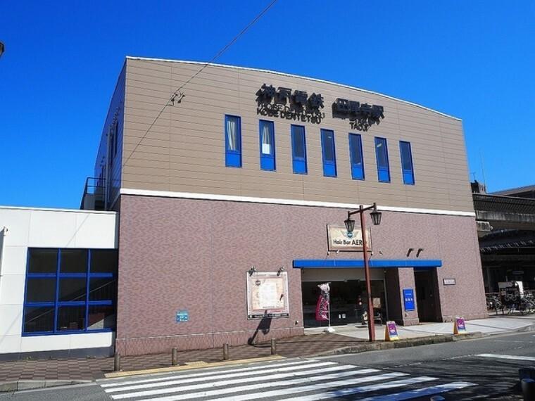 田尾寺駅(神鉄 三田線) 神戸電鉄 田尾寺駅