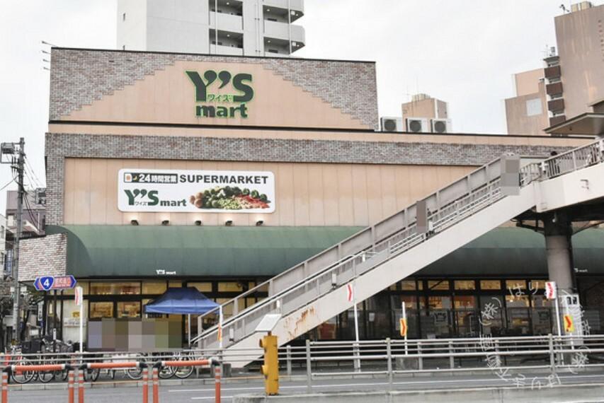 スーパー ワイズマート三ノ輪店