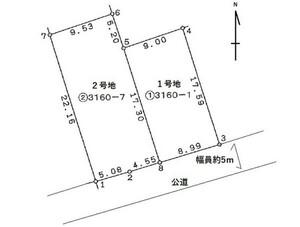 倉敷市新田