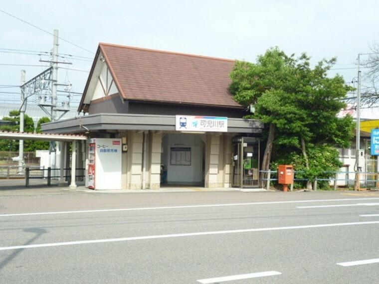 可児川駅(名鉄 広見線)