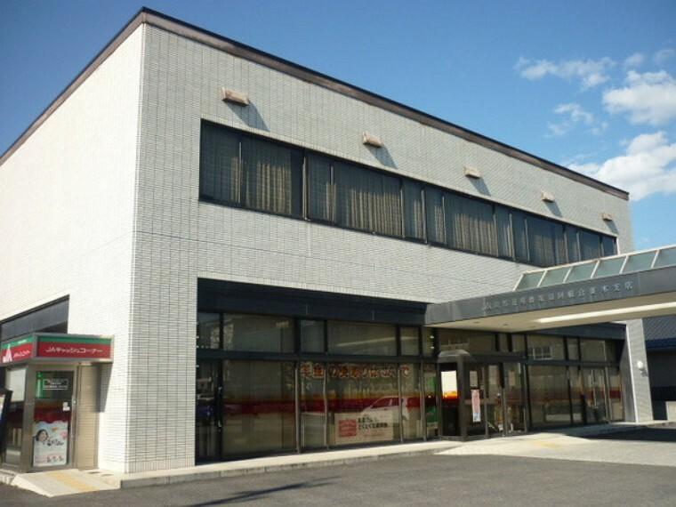 銀行 JAとうと妻木支店