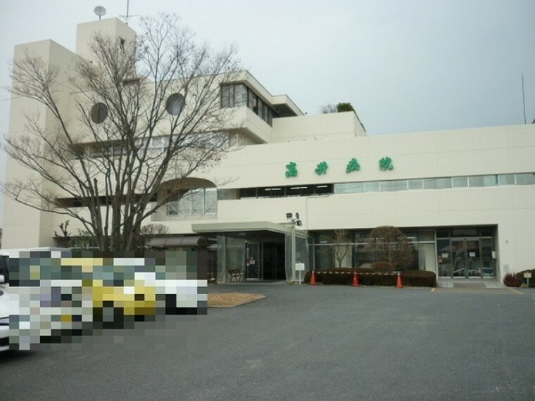 病院 高井病院
