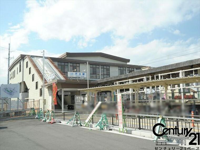 尺土駅(近鉄 南大阪線)